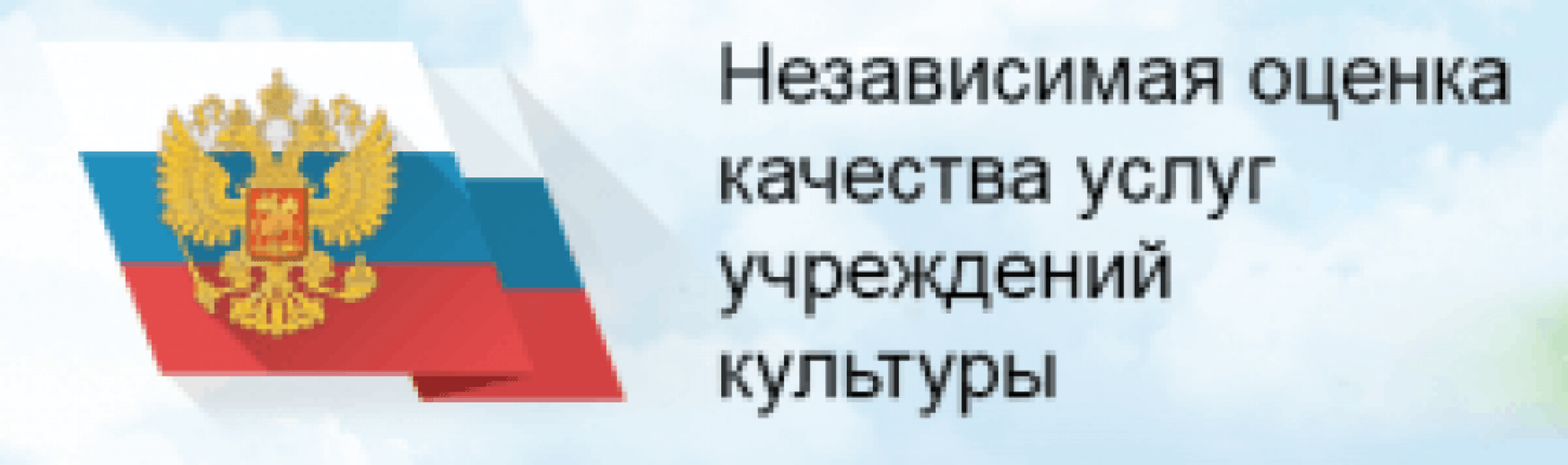 https://bus.gov.ru/info-card/359828